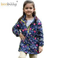 Kids Children Girls Floral Parka Navy Windproof Waterproof Trench Spring Autumn Jacket W Fleece Lining Size
