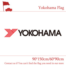 Free shipping Yokohama Flag 3x5ft Banner 100D Polyester Activities