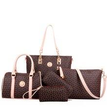 Free shipping 2016 new European and American printing PU leather shoulder bag women bag Messenger handbag Five-piece set