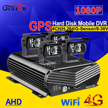 على الانترنت 4CH H.264 قرص صلب HDD 4G لتحديد المواقع واي فاي مسجل السيارة Dvr المحمول عدة مع 4 قطعة غطاء خارجي للسيارة كاميرا مقاوم للماء للحافلة تاكسي فان