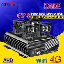 Disco Duro HDD 4G para coche grabador de 4 canales en línea, H.264, GPS, Wifi, Dvr móvil, Kit con 4 Uds., cámara de coche al aire libre, impermeable para autobús, Taxi