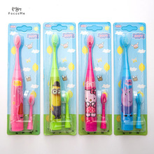Beauty Health - Oral Hygiene - Children Cartoon Electric Toothbrush Sonic Shock Children Kids Adult Home Cute Soft Hair Waterproof Cartoon Electric Toothbrush