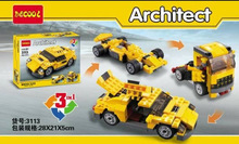 Decool 3113 Architect Cool Roadster Car Minifigures Building Block Bricks Toys Action Figure Kids Christmas Gifts
