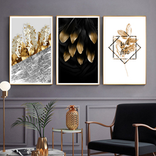 Abstract Golden Yellow Leaf Wall Art Canvas Painting Nordic Poster Modern Pictures For Living Room Home Decor Unframed