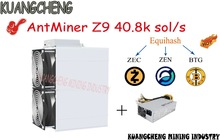 Get more info on the The old 90% new miners ASIC miner AntMiner Z9 40.8k sol/s 1150W with APW3++ PSU Equihash Mining machine