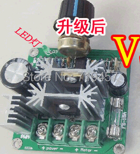 FREE SHIPPING 10PCS/LOT DC motor pump PWM stepless speed control governor 9-55V 10A switch with high efficiency