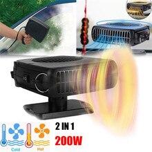 200 Вт 12 В автомобиль Грузовик Авто нагреватель горячий холодный вентилятор ветровое стекло окно Demister Defroster высокое качество автомобильные аксессуары