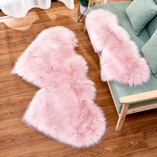 OHEART Double Love Heart Artificial Wool Carpet  Large Faux Fur Floor Mat Soft Shaggy Area Rugs for Bedroom Living Room Decor