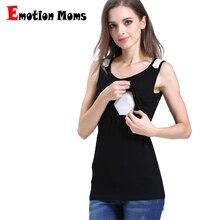 MamaLove Summer Sleeveless Maternity Clothes breastfeeding Vest nursing Tank Tops for Pregnant Women Camis