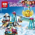 lepin 01042 632PCS Girl Friend Snow Resort Ski Lift Model Building Kits Blocks Bricks DIY Set Children Toys Christmas Gift 41324