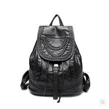 Дизайнер заклепки черные женщины рюкзак высокое качество PU кожаные сумки большой емкости lesuire дамы путешествия рюкзаки mochila feminina
