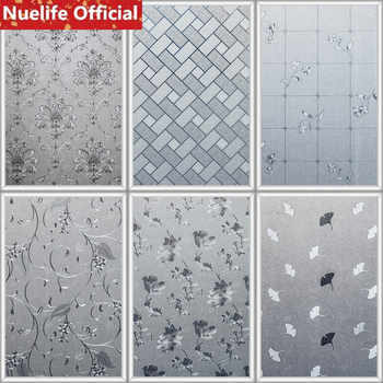 Golden White Pattern Sunscreen Static Frosted Glass Film Bathroom Living Room Office Bedroom Balcony Glass Door Window Film A