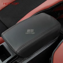 Car Center Console Armrest Box Cover DIY Leather Protection Pad for Nissan Qashqai 2016 2017 2018(China)