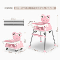 Fast ship ! Children's dining chair baby portable baby eating table folding multifunctional chair children's table dining chair