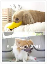 Darmowa wysyłka karma dla zwierząt domowych anti bite miękkie silikonowe maski anti-wybierz anti-o nazwie anti-bark kaganiec śmieszne kaczki zestawy dla psa 20 sztuk partia tanie tanio wahopet Soft silicon+nylon belt anti bite masks