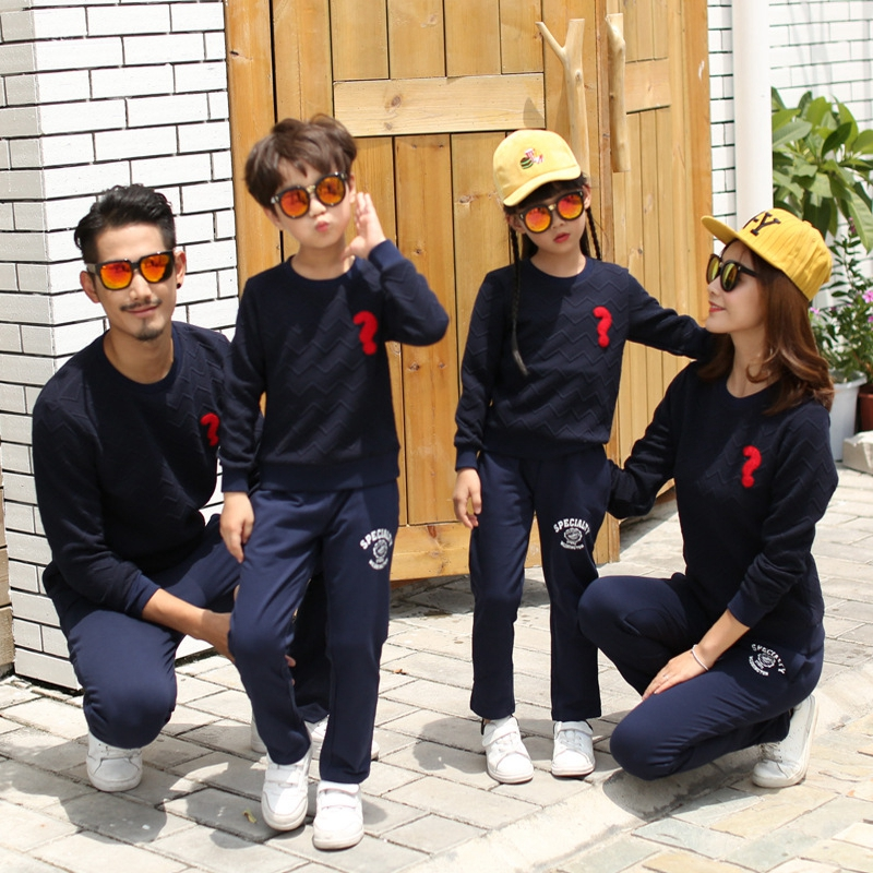 Family Matching Outfits Autumn New T-shirt Round Neck Long Sleeve Family Sweatshirt And Trousers Suit Sports Family Clothing Set round neck stripe embellished long sleeve loose fitting thicken sweatshirt for men