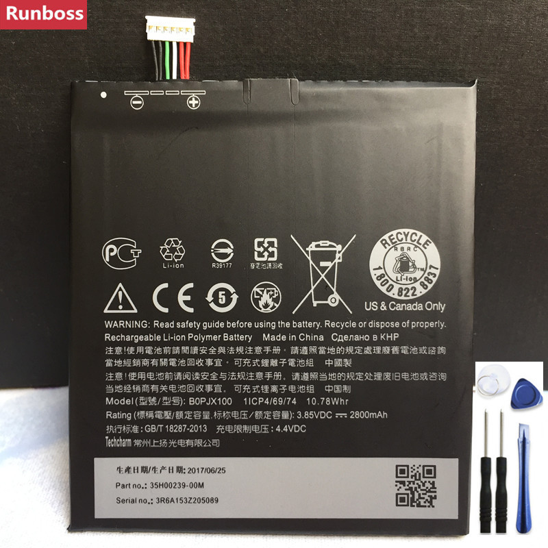 Worldwide delivery 2800mah battery htc in NaBaRa Online