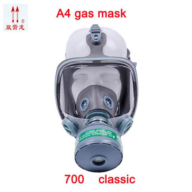respirator face mask medical