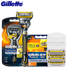Gillette  Fusion Proshelo Yellow Proglide Razors Flexible Shaving Machine
