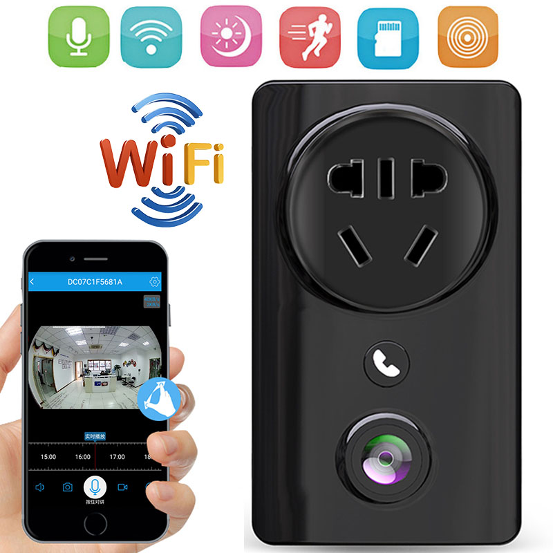 1080P WiFi USB Wall Charger Camera SPY IR Night Vision Security Motion Nanny Cam
