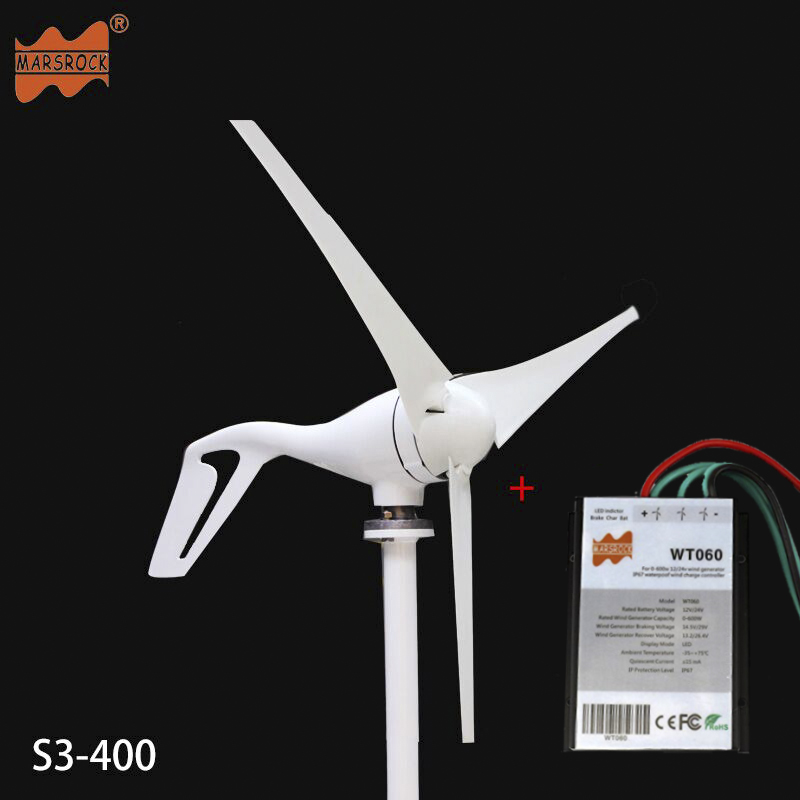 Free Shipping AC12V/24V 400W Wind Turbine generator small windmill for home use , CE RoHS ApprovalFree Shipping AC12V/24V 400W Wind Turbine generator small windmill for home use , CE RoHS Approval