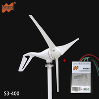 Free Shipping AC12V/24V 400W Wind Turbine generator small windmill for home use , CE RoHS Approval