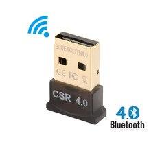 цены на Wireless USB Bluetooth Adapter Bluetooth V4.0 CSR 4.0 Dongle Music Sound Receiver Adaptador Bluetooth Transmitter For PC LAPTOP  в интернет-магазинах