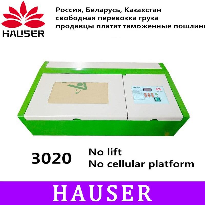 Livraison gratuite HCZ POMPE co2 laser cnc 3020 avec ascenseur plate-forme laser gravure cutter machine mini machine de marquage cnc routeur diy laser