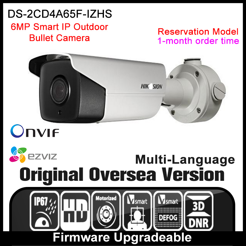 HIK DS-2CD4A65F-IZHS Original English version 6MP ip camera CCTV security camera network IP NVR DVR network POE ONVIF outdoor hik ds 2de7220iw ae original english version 2mp ptz ip camera cctv camera security camera surveillance poe onvif p2p hik