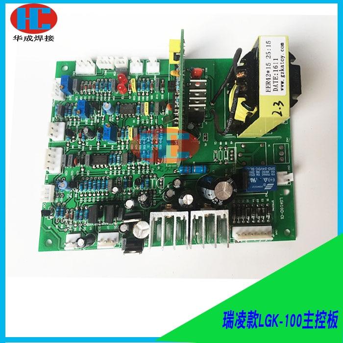 Inverter Cutting Machine LGK 80 100 120 Control Panel Plasma CUT Control Motherboard