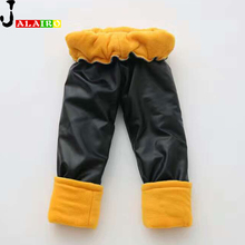 Winter Kids Pants Boys Girls Trousers Warm Girl Leggings Kids Faux Leather Pants Trousers Children Pant For 2-12Y