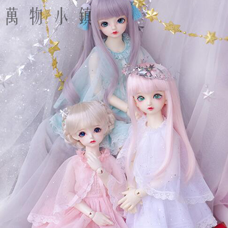 New Lovely White/Pink/Blue Little Stars Skirt BJD 1/4 1/6 YOSD MSD Doll Clothes sweetie chocolate mousse european retro outfit dress suit for bjd doll 1 6 yosd doll clothes lf9