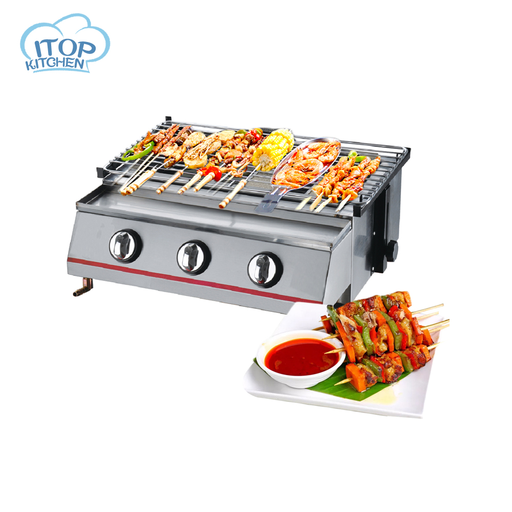 3Burners Gas BBQ Grill Barbecue Adjustable Height 3minutes to 400degrees Outdoor Camping Stove
