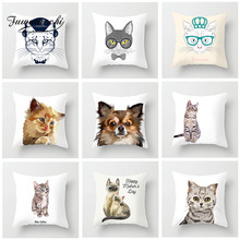 Fuwatacchi Cartoon Animal Cushion Cover Sketch Cat Dog Avatar Pillow Cover For Home Sofa Chair Bedroom Decorative Pillowcases цены