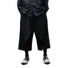 2019 Men Punk Harem Pants Mens Baggy Hiphop  Trousers Wide Legs Pants male black Cross-pants Jogger Dance Hiphop Hombre Pantalon толстовка hiphop