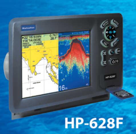 Matsutec HP-628Fマリンカラープロッタ探知機デュアル周波数6インチgps/sbasナビゲーターw/高感度アンテナ