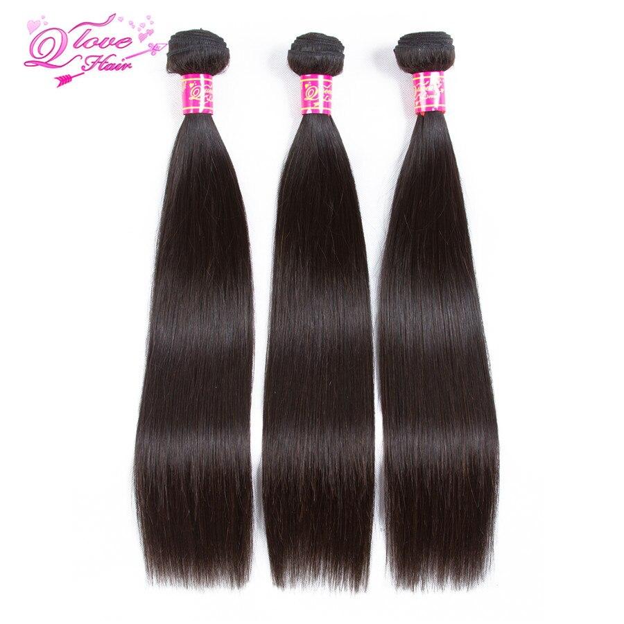 Queen Love Hair Brazilian Straight Hair Bundles Natural Color Human Hair Extensions Hair Weave Bundles 3 Piece Free Shipping