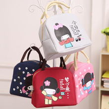 Japanese Girl Cartoon Portable Travel Canvas Lunch Bag Cute Insulated Cold Oxford Cloth Picnic Totes Cartoon Carry Case