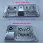 12v LED Rectangular ...