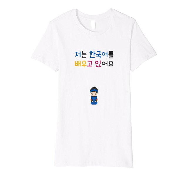04207556b2 I Am Learning Korean T-shirt In Hangul Characters Women T Shirt Short Funny  Tees New Fashion Women'S Short Sleeve Top Tee