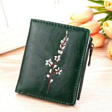Женский короткий кошелек с застежкой-молнией, вышитый цветами, PU кошелек для монет, маленькие кошельки, SSA-19ING