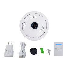 MX 960P HD Video Monitor IP Camera 360 Surveillance Security Night Vision Alert Motion Detection Wifi Camera Wireless IP Camera