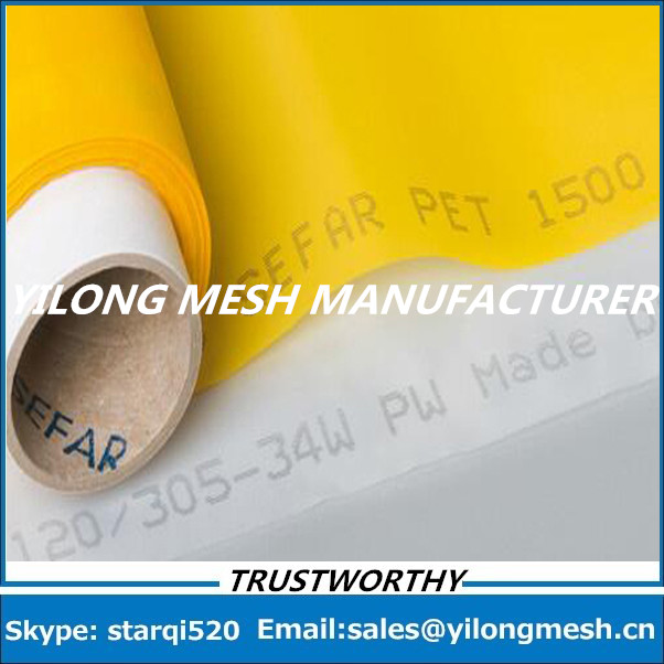 Free Shipping And Fast Delievery!!! 25 Meters 80T(200mesh) -48um-127cm Yellow Polyester Monofilament Silk Screen Printing Mesh
