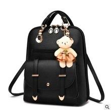 Известная марка Женщины Рюкзак новых студентов рюкзак для девочек-подростков корейский стиль рюкзаки с медведем высокое качество мешок отдыха
