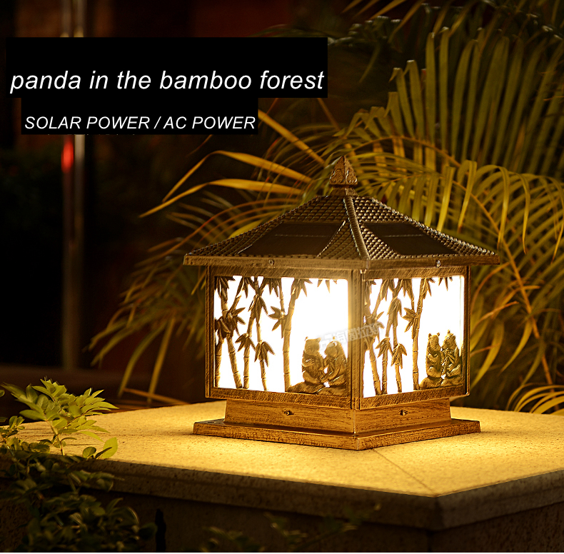 Emejing Lampe Solaire De Jardin En Chine Pictures - Home ...