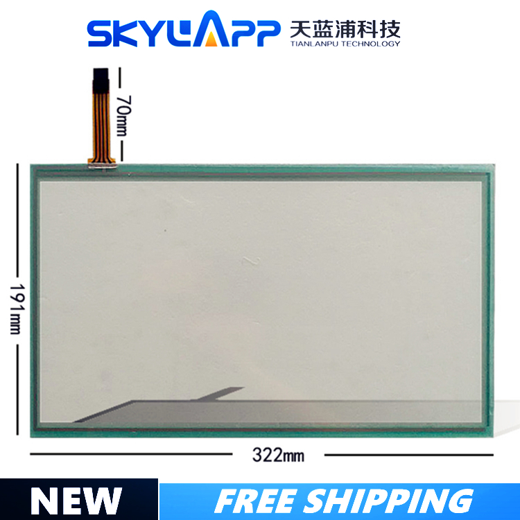 14''inch 4 wire resistive 322mm*191mm touch screen for quantum detector weak magnetic field resonance analyzer touch glass plate