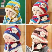 2 шт./компл. Лидер продаж в стиле «унисекс» для мальчиков и девочек осень-зима детская шапка+ натур набор для шляп и шарфов для девушек, Детские Шапки
