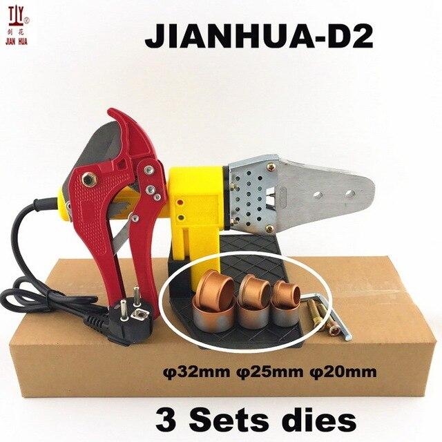 JIANHUA-D2