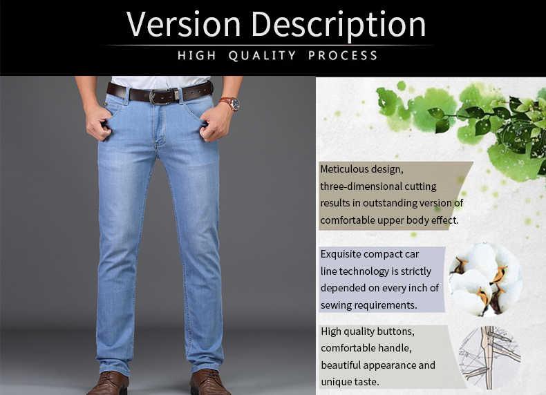 2019 бренд sulee мужские весенне-Летние Стильные тонкие джинсовые хлопковые повседневные брюки деловые джинсы 28-40 Лучшая цена