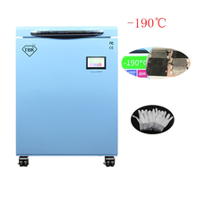 TBK 588 Frozen Lcd Separator Machine -190C Instruments LCD Touch Screen Separating Freezing Machine For smasung S6 S7 S8 edge цена